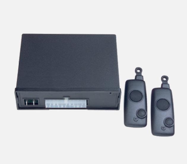 VAE 317 650 Vision Keyless Entry Immobiliser | Product | Dynamco